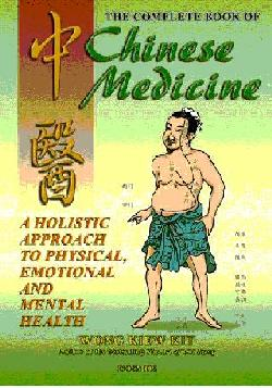 Complete Book of Chinese Medicine