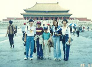Mrs Wong and Family