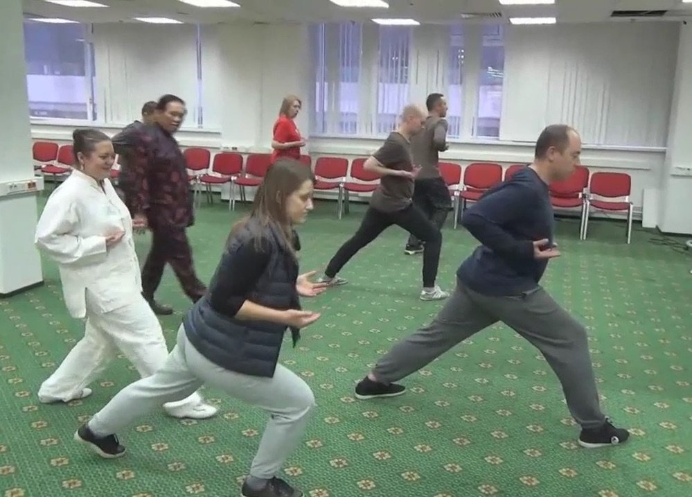 Fundamentals of Taijiquan